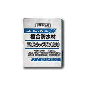 (特価)水性エポキシ樹脂配合・複合塗膜防水材 エポミックス7000用EMパウダー(10kg) 5袋セット エレホン化成工業|gaten-ichiba
