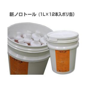 コンクリートノロ溶解・除去剤 ノロトール (1L×12本入ポリ缶)  ノックス|gaten-ichiba