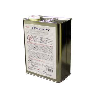 アスファルト洗浄剤 アスファルトクリーン (4L)  横浜油脂工業|gaten-ichiba