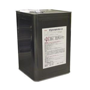 アスファルト洗浄剤 アスファルトクリーン (18L)  横浜油脂工業|gaten-ichiba