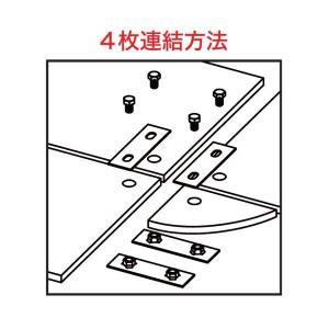 連結金具セット (接続金具上下/ボルト)  リピーボード専用|gaten-ichiba|03