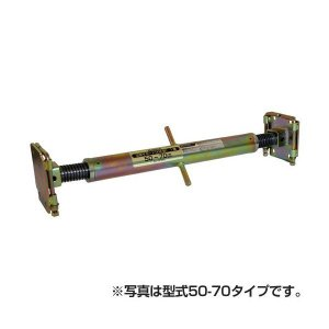 切梁ジャッキ 切梁サポートKM型 (65-100)  ホーシン|gaten-ichiba