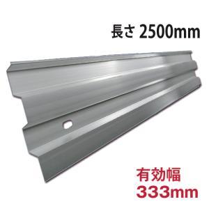 アルミ矢板 HAY3833N 2.5M  ホーシン|gaten-ichiba