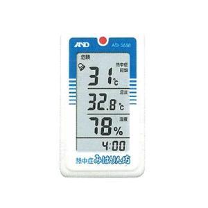 ●熱中症指数のアラーム値を変更できる設定モード。 ●最高値、最低値の自動メモリー機能。 ●熱中症指数...