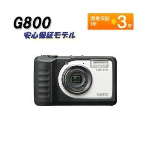 現場用デジタルカメラ RICOH G800 安心保証モデル G800AH リコー|gaten-ichiba