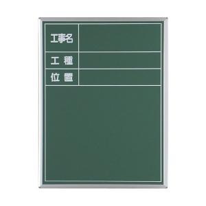 スチール黒板 2型 白点入 600×450mm S-2A 大平産業|gaten-ichiba