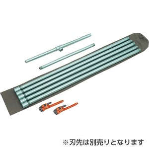 ハンドオーガー セット LS-301