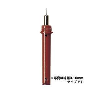ロットリング ラピッドグラフIPL 専用スペアニブ 0.13mm S0219030