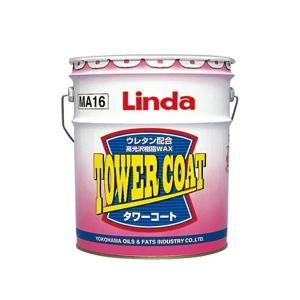 床用樹脂ワックス タワ―コート ペール缶/18kg 横浜油脂工業|gaten-ichiba