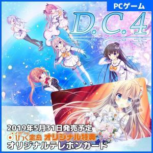 PC Win D.C.4〜ダ・カーポ4〜(初回限定版) びっく宝島特典付 新品 予約 発売日前日出荷|gatkrjm