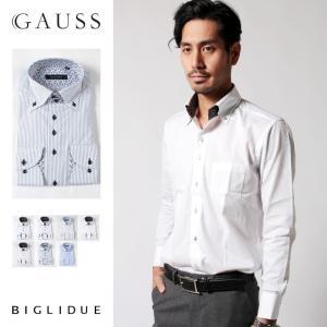 メンズ ワイシャツ 結婚式 二次会 スーツ BIGLIDUE デュエボットーニ カラー ボタンダウン 長袖 シャツ カジュアルシャツ パーティー ブランド|gauss