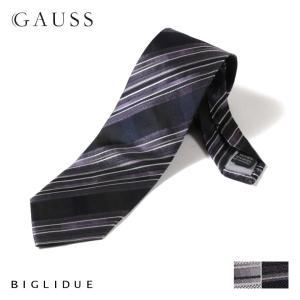 ネクタイ ストライプ 結婚式 二次会 BIGLIDUE 柄 シルク 絹 パーティー ブランド|gauss