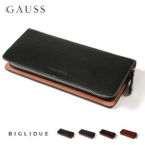 BIGLIDUE メンズ 長財布 イタリア製 本革 レザー ラウンド ファスナー 財布 ウォレット 財布 メンズ 雑貨 結婚式 二次会 パーティー ブランド|gauss