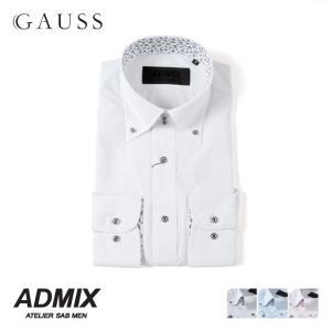 メンズ ワイシャツ 結婚式 二次会 ADMIX ATELIER SAB MEN 日本製 ボタンダウン ミクロストライプ 裏地 花柄 シャツ 長袖カジュアルシャツ パーティー|gauss