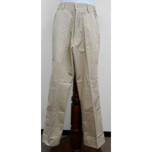 看護師 白衣99-9998女性カーゴパンツ サイズ:SS(股下:68cm)ベージュ 住商モンブラン(MONTBLANC)|gaw
