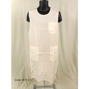 介護 予防衣 906-70 メンズエプロン サイズ:M カゼン(KAZEN))|gaw