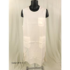 介護 予防衣 906-70 メンズエプロン サイズ:L カゼン(KAZEN)|gaw