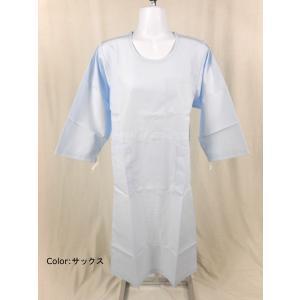 看護衣 140-31 女性予防衣 サイズ:L カゼン(KAZEN)|gaw