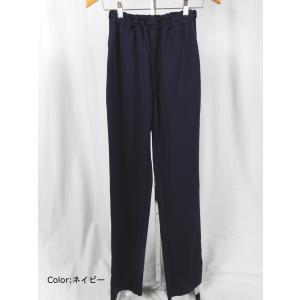 看護師 白衣 83-1745 男女パンツ サイズ:L(股下:フリー) 住商モンブラン(MONTBLANC)|gaw