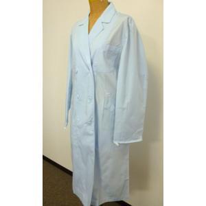 看護師 51-113 女性診察衣ダブル(長袖) サイズ:L ...