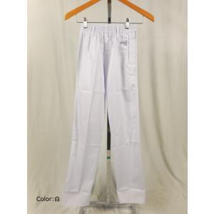 看護師 白衣 ET-485 女性トレーニングパンツ サイズ:S(股下:80フリー) ナガイレーベン(NAGAILEBEN)|gaw
