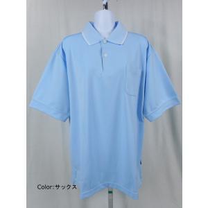 ●メーカー:シャロレー ●品番:6716-71 ●商品名:男女兼用半袖ポロシャツ ●カラー:サックス...