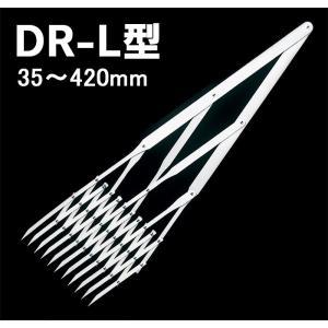 等分割デバイダー ディコール(DIEQUAL) DR-L型・420mm 02-202|gazai-yh
