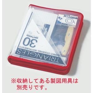 DRAPAS ファスナーケースN・A4・レッド(ポケット付・ダブルファスナー) No.05-033|gazai-yh
