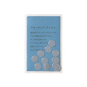 DRAPAS フローティングディスク(24個入)13-900|gazai-yh