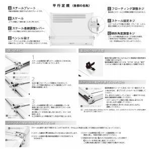 ステッドラー 建築士試験対応 A2平行定規 マルスライナー ソフトケース付 #960 A2|gazai-yh|03