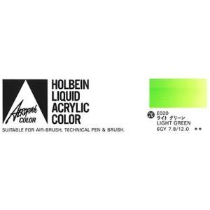 ホルベイン エアーブラシ用絵具 エアロフラッシュ35ml E020 ライトグリーン