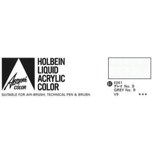 ホルベイン エアーブラシ用絵具 エアロフラッシュ35ml E061 グレイNo.9