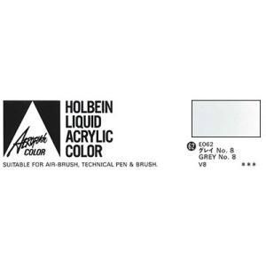 ホルベイン エアーブラシ用絵具 エアロフラッシュ35ml E062 グレイNo.8