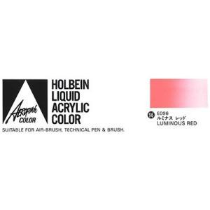 ホルベイン エアーブラシ用絵具 エアロフラッシュ35ml E096 ルミナスレッド