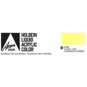 ホルベイン エアーブラシ用絵具 エアロフラッシュ35ml E098 ルミナスレモン