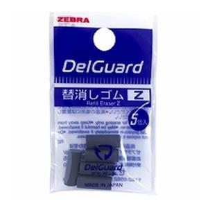 ●仕様:デルガードタイプER0.5の替え消しゴム。◆本体サイズ:直径φ4.7×12.5mm◆本体重量...