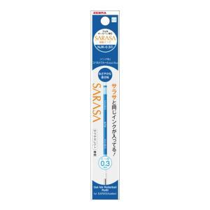 ゼブラ ジェルボールペン用リフィル NJK-0.3芯 コバルトブルー RNJK3-COBL ( 5本 )/メール便送料無料 gazaiya