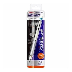 ゼブラ シャープペン デルガード タイプLx 0.5 ホワイト P-MA86-W ( 2 本)/メール便送料無料 gazaiya
