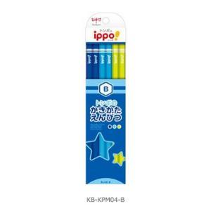 トンボ鉛筆 鉛筆 ippo! かきかたえんぴつ B プレーン Blue KB-KPM04-B  【 1 ダース 】/メール便送料無料|gazaiya