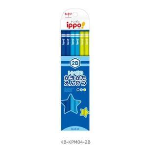 トンボ鉛筆 鉛筆 ippo! かきかたえんぴつ 2B プレーン Blue KB-KPM04-2B   ( 1 ダース )/メール便送料無料|gazaiya