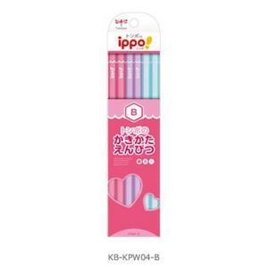 トンボ鉛筆 鉛筆 ippo! かきかたえんぴつ B プレーン Pink KB-KPW04-B ( × 3 ダース )/メール便送料無料|gazaiya