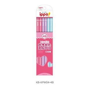 トンボ鉛筆 鉛筆 ippo! かきかたえんぴつ 4B プレーン Pink KB-KPW04-4B   ( 1 ダース )/メール便送料無料|gazaiya