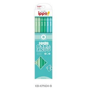 トンボ鉛筆 鉛筆 ippo! かきかたえんぴつ B プレーン Green KB-KPN04-B   ( 1 ダース )/メール便送料無料|gazaiya