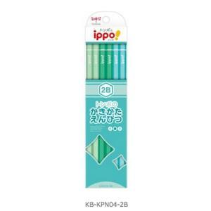 トンボ鉛筆 鉛筆 ippo! かきかたえんぴつ 2B プレーン Green KB-KPN04-2B   ( 1 ダース )/メール便送料無料|gazaiya