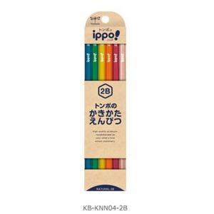 トンボ鉛筆 鉛筆 ippo! かきかたえんぴつ 2B ナチュラル KB-KNN04-2B   ( 1 ダース )/メール便送料無料|gazaiya