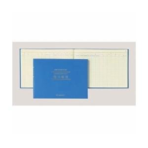 アピカ 簡易帳簿 白色簡易帳簿 事業所得用 B5 シロ1 メール便発送 gazaiya