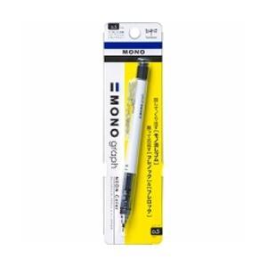 トンボ鉛筆 MONOグラフ シャープペン 0.5mm ネオンホワイト DPA-134A ( 3本)/メール便送料無料 gazaiya