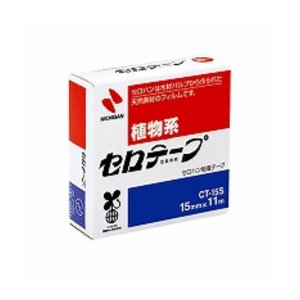 ニチバン セロテープ 小巻 箱入り 15mm×11m CT-15S メール便発送 gazaiya