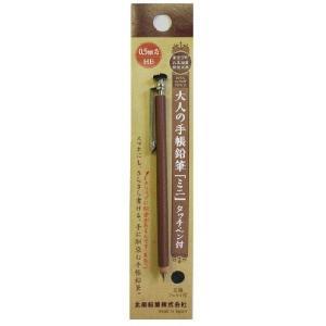 北星鉛筆 大人の手帳鉛筆「ミニ」タッチペン付 OTP-780NTP 北星鉛筆/メール便送料無料 gazaiya