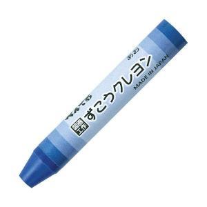 ぺんてる 図画工作 ずこうクレヨン (16色)...の関連商品8